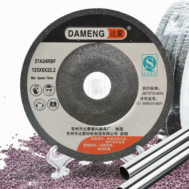 Abrasive Cutting Grinding Wheel for Metal with MPA EN12413